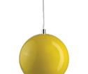 Lampa Ball Pendel Gul